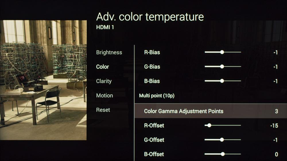 Sony W800C Calibration Settings 12