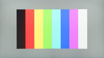 Gigabyte G27QC Color Bleed Vertical