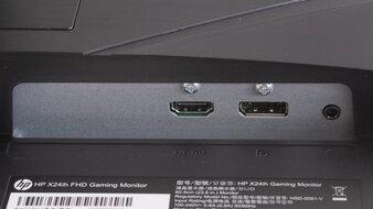 HP X24ih Inputs 1