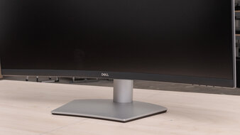 Dell S3221QS Stand Picture