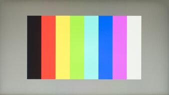 ASUS TUF Gaming VG258QM Color Bleed Vertical