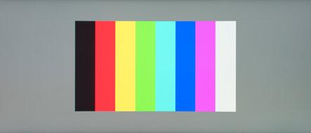 LG 34GP950G-B Color Bleed Vertical