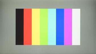 Acer Nitro RG241Y Color Bleed Vertical
