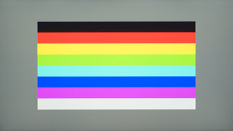 ASUS TUF Gaming VG259QM Color Bleed Horizontal