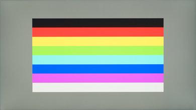Acer Predator XB271HU Color bleed horizontal