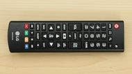 LG UH6150 Remote Picture