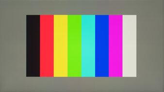 ASUS ROG Strix XG27AQ Color Bleed Vertical