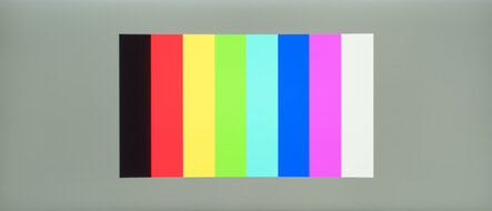AOC CU34G2X Color Bleed Vertical