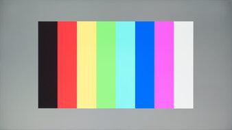 Gigabyte AORUS FI32U Color Bleed Vertical