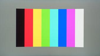 Samsung Odyssey G7 Color Bleed Vertical