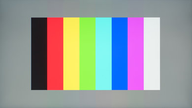 Gigabyte  Aorus AD27QD Color bleed vertical