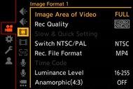 Panasonic Lumix DC-S5 Screen Menu Picture