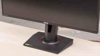 ASUS VG279QM Stand Picture