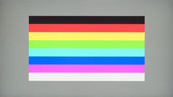 LG 27GP950-B Color Bleed Horizontal