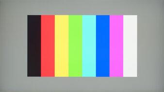 LG 27GP950-B Color Bleed Vertical