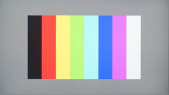 ViewSonic Elite XG270 Color Bleed Vertical