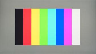 LG 27GP83B-B Color Bleed Vertical