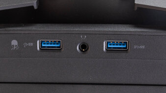 Dell Alienware AW2521H Inputs 2