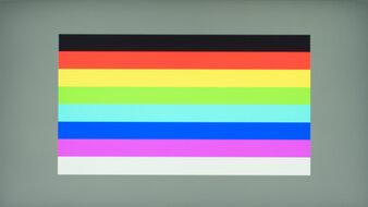MSI Oculux NXG253R Color Bleed Horizontal