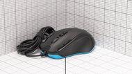 Logitech G300s Portability picture