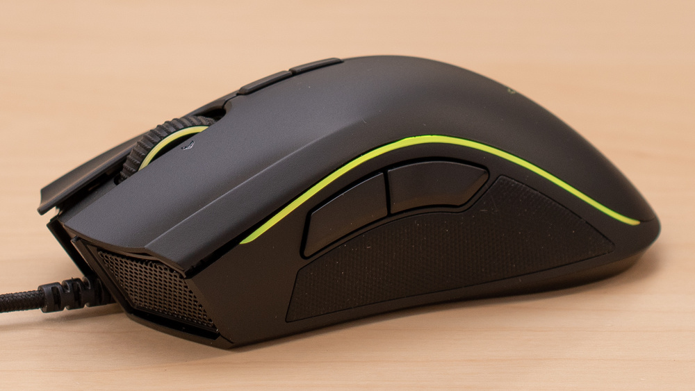 Razer Mamba Elite Picture