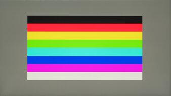 ASUS ROG Strix XG27AQ Color Bleed Horizontal