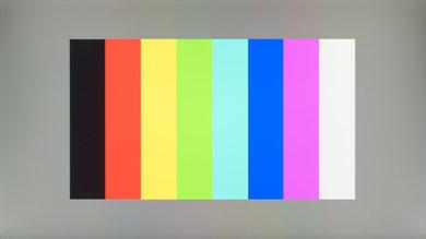 Acer Nitro VG271 Color bleed vertical