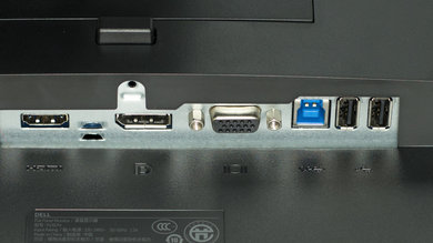 Dell P2417H Inputs 1