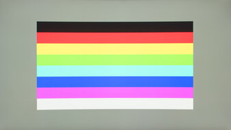 Dell S3221QS Color Bleed Horizontal