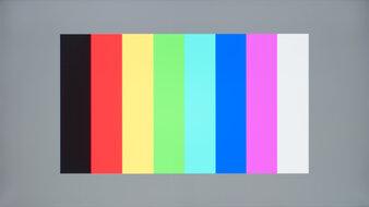 Gigabyte M32Q Color Bleed Vertical