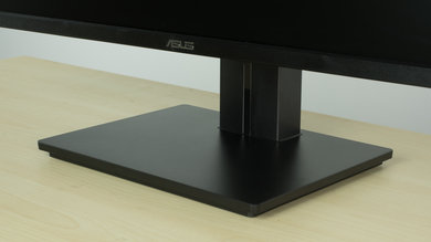 ASUS PB277Q Stand picture