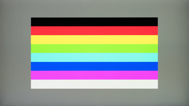 Dell U3219Q Color bleed horizontal