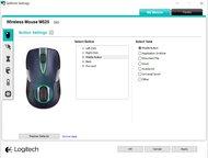 Logitech M525 Software settings screenshot