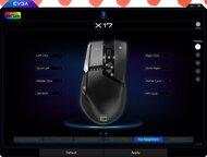 EVGA X17 Software settings screenshot