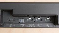 LG SP11RA Physical inputs bar photo 1