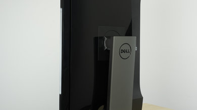 Dell S2716DGR/S2716DG Ergonomics picture