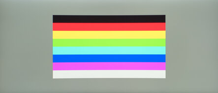 AOC CU34G2X Color Bleed Horizontal