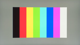 Gigabyte G32QC Color Bleed Vertical