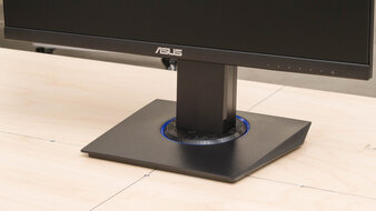 ASUS VG246H Stand Picture