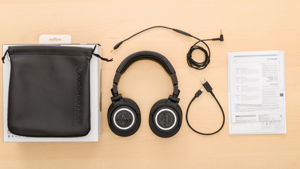 Audio-Technica ATH-M50xBT In the box Picture