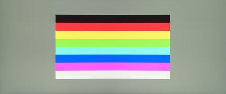 Gigabyte G34WQC Color Bleed Horizontal
