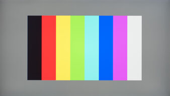 LG 27GN750-B Color Bleed Vertical