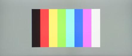 ASUS TUF Gaming VG34VQL1B Color Bleed Vertical