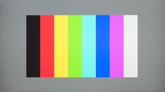 Dell UltraSharp U2720Q Color Bleed Vertical