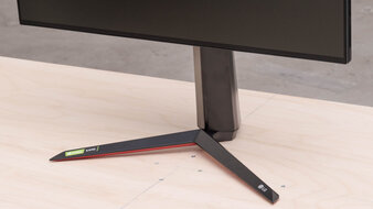 LG 27GN950-B Stand Picture