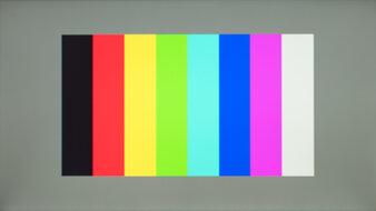 Lepow Z1 Gamut Color Bleed Vertical