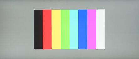 Dell UltraSharp U4021QW Color Bleed Vertical