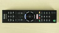 Sony R510C Remote Picture
