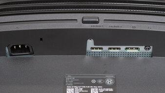Dell S3222DGM Inputs 1