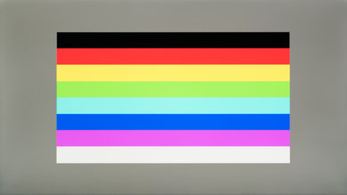 Dell U2515H Color bleed horizontal